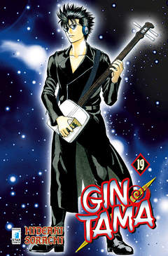 Copertina GINTAMA n.19 - GINTAMA, STAR COMICS