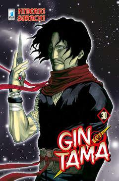 Copertina GINTAMA n.30 - GINTAMA, STAR COMICS
