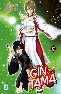 Copertina GINTAMA n.32 - GINTAMA, STAR COMICS