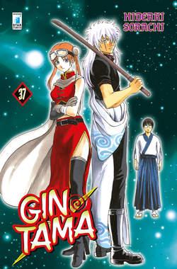 Copertina GINTAMA n.37 - GINTAMA, STAR COMICS