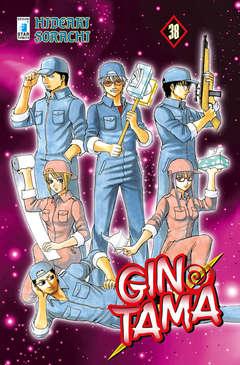 Copertina GINTAMA n.38 - GINTAMA, STAR COMICS