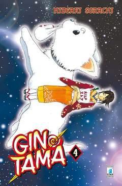 Copertina GINTAMA n.4 - GINTAMA, STAR COMICS