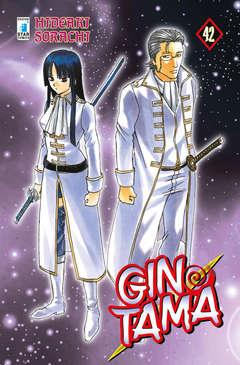 Copertina GINTAMA n.42 - GINTAMA, STAR COMICS