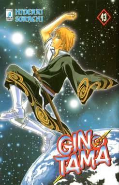 Copertina GINTAMA n.43 - GINTAMA, STAR COMICS