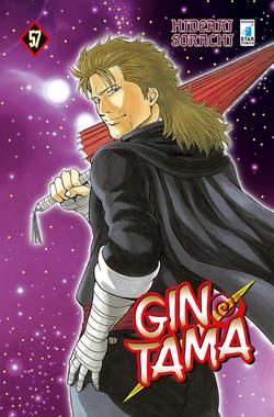 Copertina GINTAMA n.57 - GINTAMA, STAR COMICS