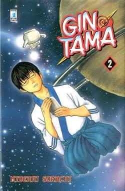 Copertina GINTAMA (m77) n.2 - GINTAMA, STAR COMICS