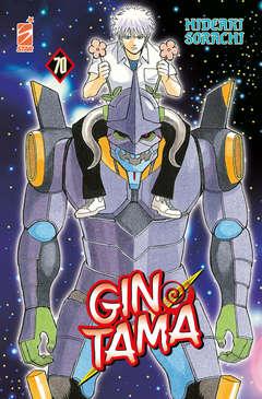 Copertina GINTAMA (m77) n.70 - GINTAMA, STAR COMICS