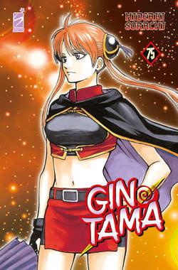 Copertina GINTAMA (m77) n.75 - GINTAMA, STAR COMICS