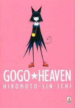 Copertina GO GO HEAVEN n.80 - GO GO HEAVEN, STAR COMICS
