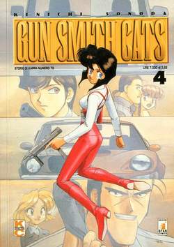Copertina GUN SMITH CATS n.4 - GUN SMITH CATS 4, STAR COMICS
