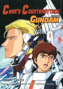 Copertina GUNDAM MOBILE SUIT ANIME n.92 - GUNDAM MOBILE SUIT, STAR COMICS