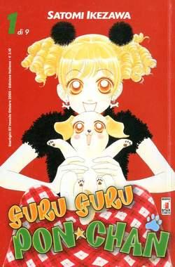 Copertina GURU GURU PON CHAN n.1 - GURU GURU PON CHAN 1, STAR COMICS