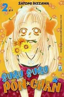 Copertina GURU GURU PON CHAN n.2 - GURU GURU PON CHAN 2, STAR COMICS