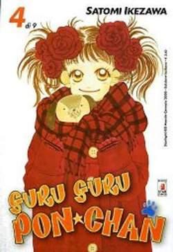 Copertina GURU GURU PON CHAN n.4 - GURU GURU PON CHAN 4, STAR COMICS