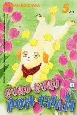 Copertina GURU GURU PON CHAN n.5 - GURU GURU PON CHAN 5, STAR COMICS
