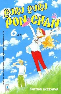 Copertina GURU GURU PON CHAN n.6 - GURU GURU PON CHAN 6 (DI 9), STAR COMICS