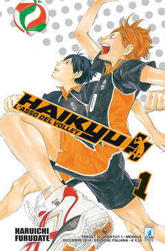 Copertina HAIKYU!! n.1 - HAIKYU!!, STAR COMICS