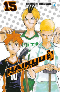 Copertina HAIKYU!! n.15 - HAIKYU!!, STAR COMICS
