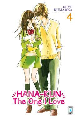 Copertina HANA-KUN n.4 - THE ONE I LOVE, STAR COMICS