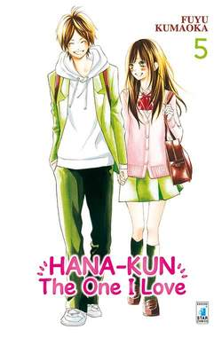 Copertina HANA-KUN n.5 - THE ONE I LOVE, STAR COMICS