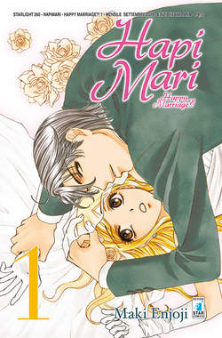 Copertina HAPI MARI n.1 - HAPI MARI 1 - HAPPY MARRIAGE 1 (m10), STAR COMICS