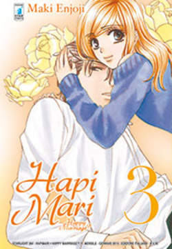 Copertina HAPI MARI n.3 - HAPI MARI 3 - HAPPY MARRIAGE?! 3 (di10), STAR COMICS