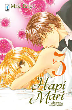 Copertina HAPI MARI n.5 - HAPI MARI 5 - HAPPY MARRIAGE?! 5 (m10), STAR COMICS