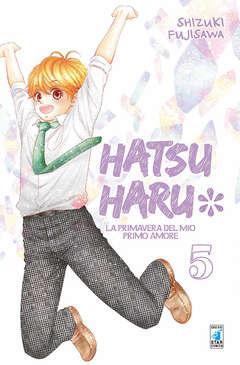 Copertina HATSU HARU n.5 - PRIMAVERA DEL MIO PRIMO AMORE, STAR COMICS