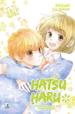 Copertina HATSU HARU (m13) n.11 - PRIMAVERA DEL MIO PRIMO AMORE, STAR COMICS