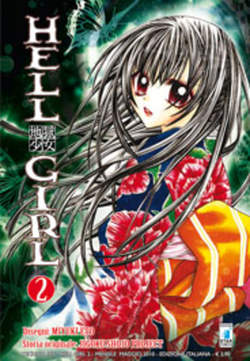 Copertina HELL GIRL n.2 - HELL GIRL 2 (m9), STAR COMICS