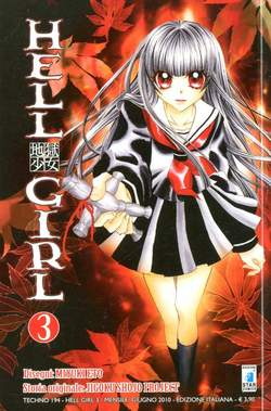 Copertina HELL GIRL n.3 - HELL GIRL 3, STAR COMICS
