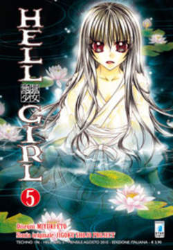 Copertina HELL GIRL n.5 - HELL GIRL 5 (m9), STAR COMICS