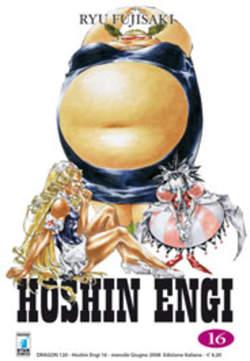 Copertina HOSHIN ENGI n.16 - HOSHIN ENGI 16 (m23), STAR COMICS