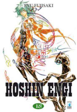 Copertina HOSHIN ENGI n.18 - HOSHIN ENGI 18 (m23), STAR COMICS
