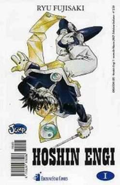 Copertina HOSHIN ENGI n.1 - HOSHIN ENGI 1 (DI 23), STAR COMICS
