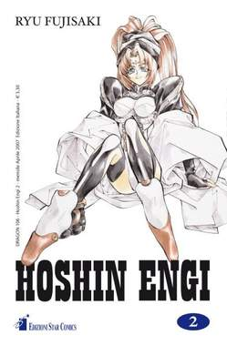 Copertina HOSHIN ENGI n.2 - HOSHIN ENGI 2 (m23), STAR COMICS