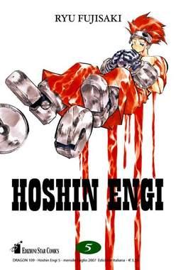 Copertina HOSHIN ENGI n.5 - HOSHIN ENGI 5 (m23), STAR COMICS