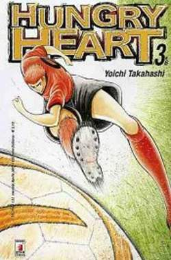 Copertina HUNGRY HEART n.3 - HUNGRY HEART 3 (DI 6), STAR COMICS