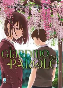Copertina IL GIARDINO DELLE PAROLE n.54 - IL GIARDINO DELLE PAROLE, STAR COMICS