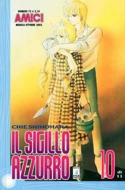Copertina IL SIGILLO AZZURRO n.10 - IL SIGILLO AZZURRO 10, STAR COMICS