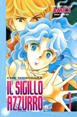 Copertina IL SIGILLO AZZURRO n.1 - IL SIGILLO AZZURRO 1, STAR COMICS