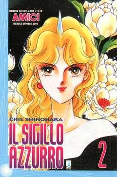 Copertina IL SIGILLO AZZURRO n.2 - IL SIGILLO AZZURRO 2, STAR COMICS
