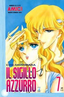 Copertina IL SIGILLO AZZURRO n.7 - IL SIGILLO AZZURRO 7, STAR COMICS