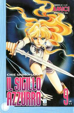 Copertina IL SIGILLO AZZURRO n.9 - IL SIGILLO AZZURRO 9, STAR COMICS