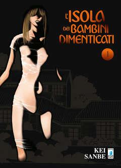 Copertina L'ISOLA DEI BAMBINI DIMENTICATI (m4) n.1 - L'ISOLA DEI BAMBINI DIMENTICATI, STAR COMICS