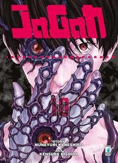 Copertina JAGAN n.10 - JAGAN 10, STAR COMICS