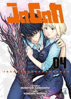 Copertina JAGAN n.4 - JAGAN, STAR COMICS