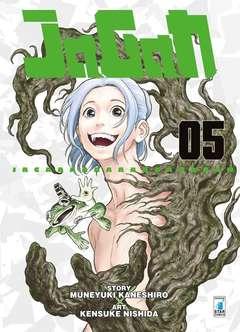 Copertina JAGAN n.5 - JAGAN 5, STAR COMICS
