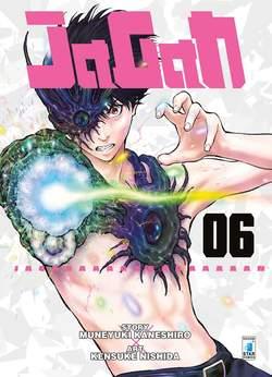 Copertina JAGAN n.6 - JAGAN 6, STAR COMICS