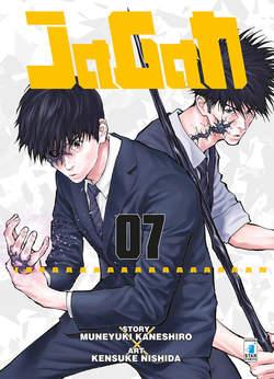Copertina JAGAN n.7 - JAGAN 7, STAR COMICS
